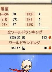 0902新