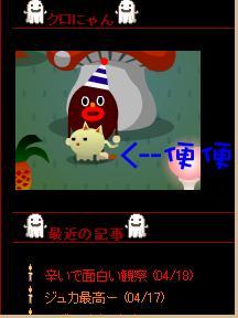 20060418_b.jpg