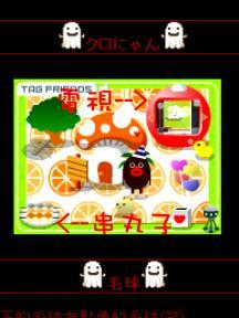 20060422_f.jpg