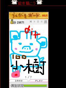 20060425_b.jpg