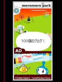 20060516_3.jpg