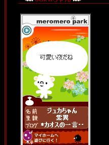 20060516_4.jpg