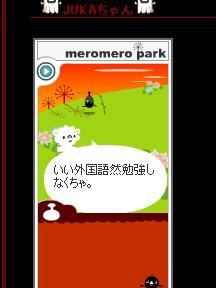 20060516_8.jpg