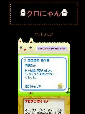 20061205_1.jpg