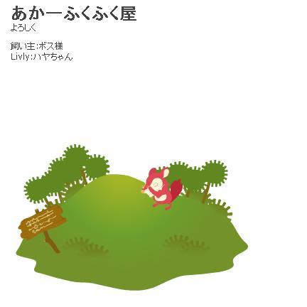 hayato20060731a.jpg