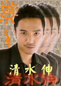 shimizu2-.jpg