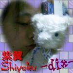 shiyokupic5.jpg