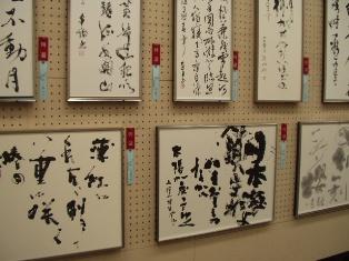 第62回書道芸術院展04