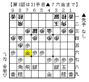 2008-09-01a.jpg