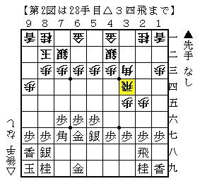 2008-09-01b.jpg