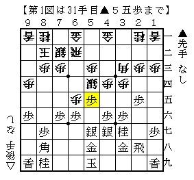 2008-09-02a.jpg