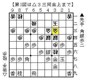 2008-09-06a.jpg