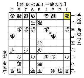2008-09-27a.jpg