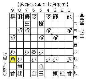 2008-09-27b.jpg