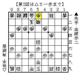 2008-09-29b.jpg
