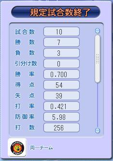 20_kyudanbetu.jpg