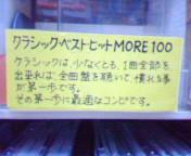 20051106183302