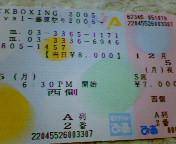 20051118125138