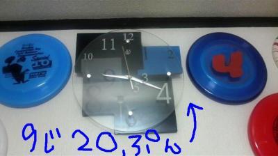 2009010321170000.jpg