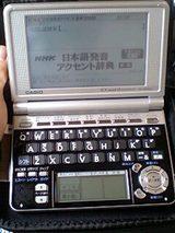 eb53b1e8.jpg