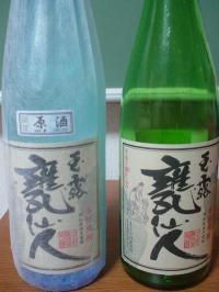 甕仙人 ブルーボトル