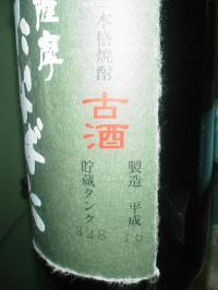 DSC03059.jpg
