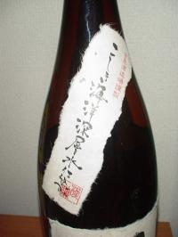 kaiyousinsou