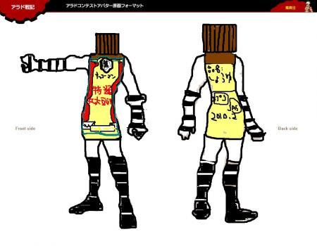 knight_format_01.jpg
