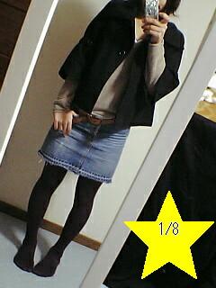 a1_20080108175744.jpg