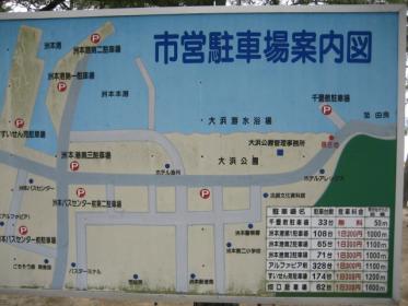市営Pマップ