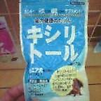 犬用キシリトール!!!