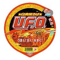 日清UFOは定番だね