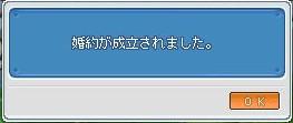 WS000900.jpg