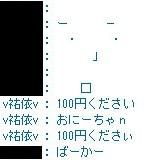 WS001247.jpg