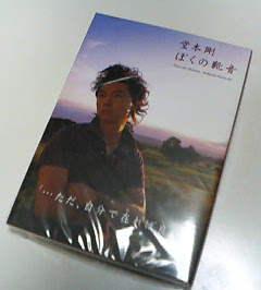 200512031909.jpg
