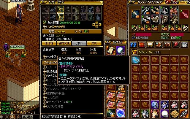 daikou.jpg