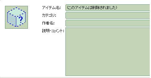 sakujyo.jpg