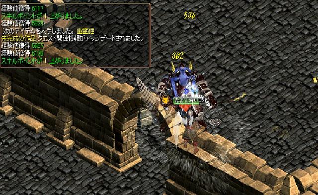 RedStone 09.04.01[03]as