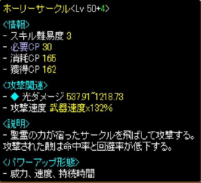 RedStone 09.04.04[16]a
