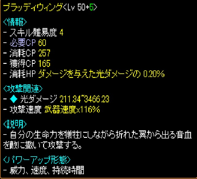 RedStone 09.04.05[00]a