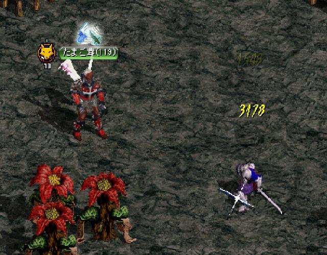 RedStone 09.04.06[00]a