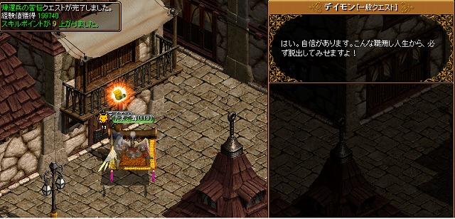 RedStone 09.04.06[01]a