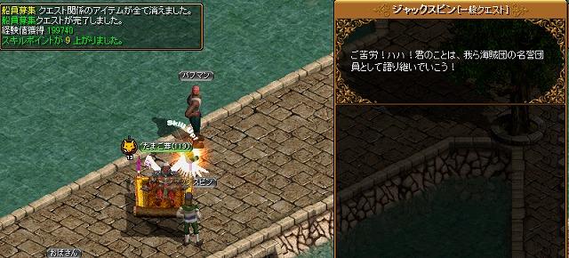 RedStone 09.04.06[03]a