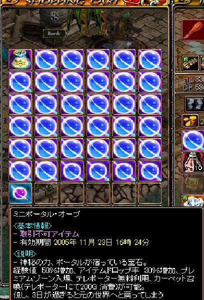 RedStone 09.04.12[00]s