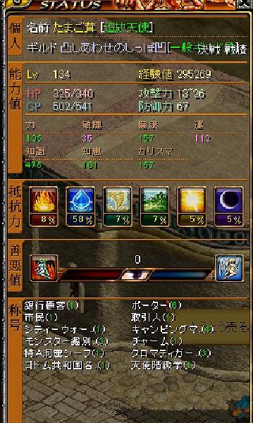 RedStone 09.04.12[01]s