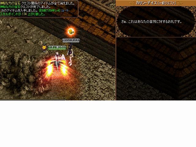 RedStone 09.04.17[00]s