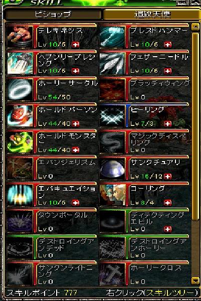 RedStone 09.04.25[00]a
