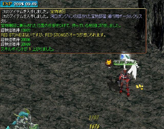 RedStone 09.05.02[01]a