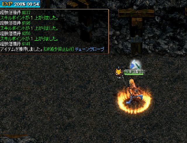 RedStone 09.05.04[01]a