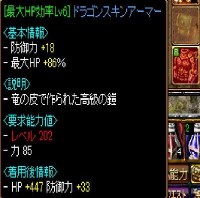 RedStone 09.05.08[00]a